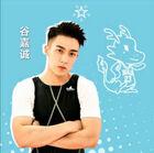 Jason Koo-X02