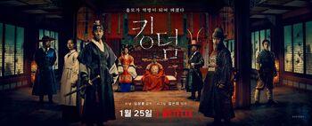 Kingdom-Netflix-2019-0