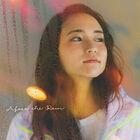 Leola - After the Rain-CD