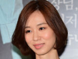 Na Soo Yoon