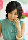Park Hyo Joo6