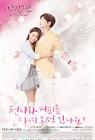 Secret Love2014-8