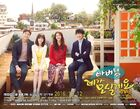 Father, I'll Take Care of You-MBC-04