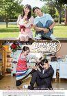 Go Back Couple-KBS2-2017-2