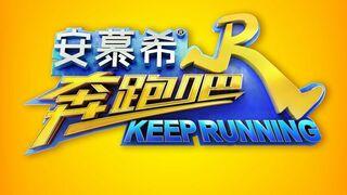 Keep Running-Logo