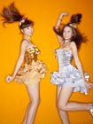 Neko+Jump+StrictlyGirls++First (1)
