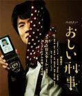 Oshii Keiji NHK2019