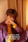 Park Woo Jin 3