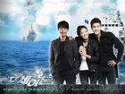 Poseidon KBS21
