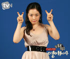 Rude Miss Young-AeTemporada4 14