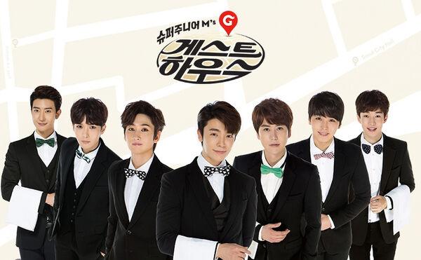 SJ-M's Guest House Cast