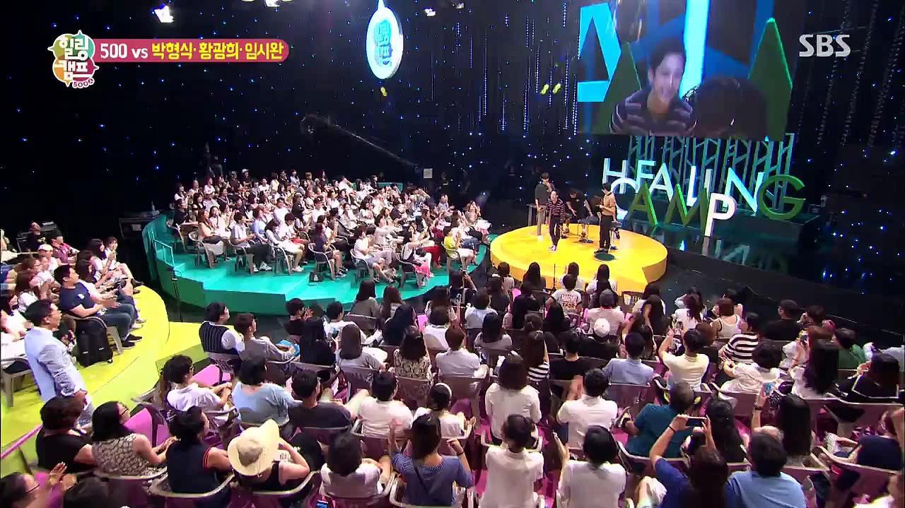 ENGSUB 150810 SBS Healing Camp ZE A Park Hyungsik,Im Siwan and Hwang Kwanghee