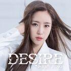 Ham Eun Jung - DESIRE Type A