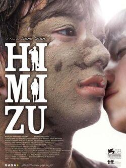 Himizu-694578381-large