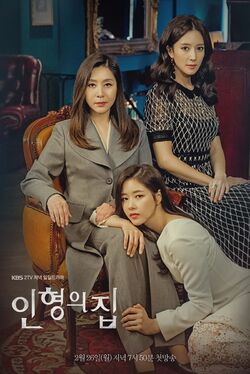 Mysterious Personal Shopper-KBS2-2018-01