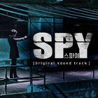 Spy (2015) OST