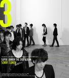Super Junior Sorry Sorry Cover