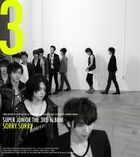 Super Junior Sorry Sorry Cover
