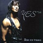 YES - Son Ho Young