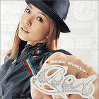 220px-NextWorldBoA