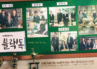 Black Dog-tvN-2019-04