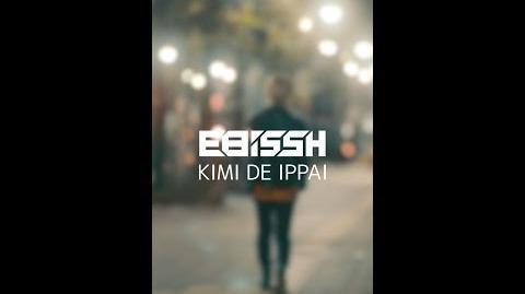 EBiSSH/「キミでいっぱい」Music Video