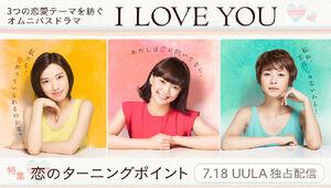 I Love You (YTV)