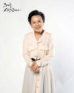 Loveu-cast-jung-young-sook-1