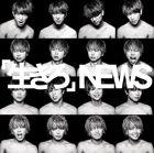News - Ikiro-CD