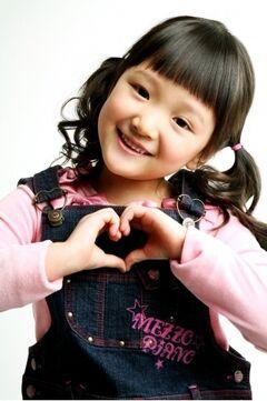 Park Yoo Sun