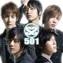 Ss501albumreg