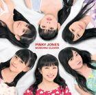 607px-Pinky Jones RE