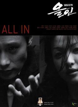 All InSBS2003