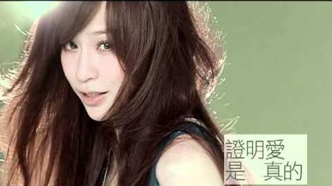 Cyndi Wang (Feat Show Luo) - Pei Wo Dao Yi Hou