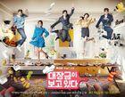 Dae Jang Geum is WatchingMBC2018-1