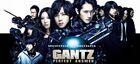 Gantz Perfect Answer3