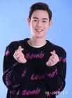 Han Ye Joon 5