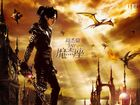 Jay Chou Cover 10