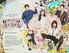 Spring Must Be Coming-MBC-2019-04