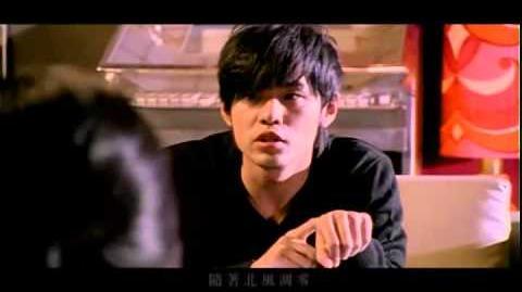 Jay Chou - Maple Leaf