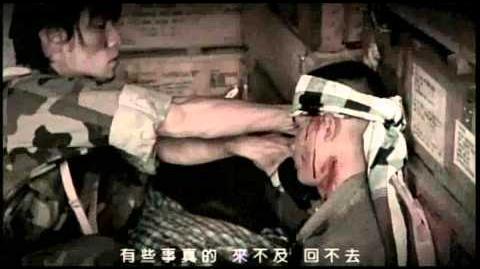 Jay Chou - The Last Battle