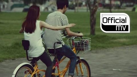 Jung In & Gary - Bicycle