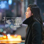 Legend of the Blue Sea OST Part10