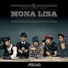 Mblaq-monalisa12