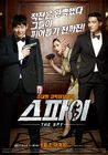 The Spy Undercover Operation2