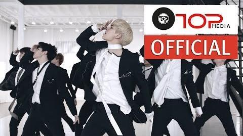 UP10TION(업텐션) 미치게 해(GOING CRAZY) M V