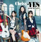 Chelsy - YES lim