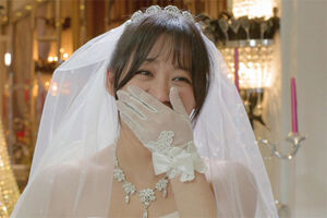 Why I'm Getting MarriedKBS22014