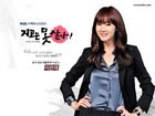 Can't Lose-MBC-2011-5