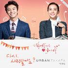 Divorce Lawyer in Love OSTPart1
